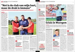 Frederik Bracke: Zulte Waregem en /of RSC Anderlecht